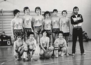 1975 - Squadra minibasket maschile